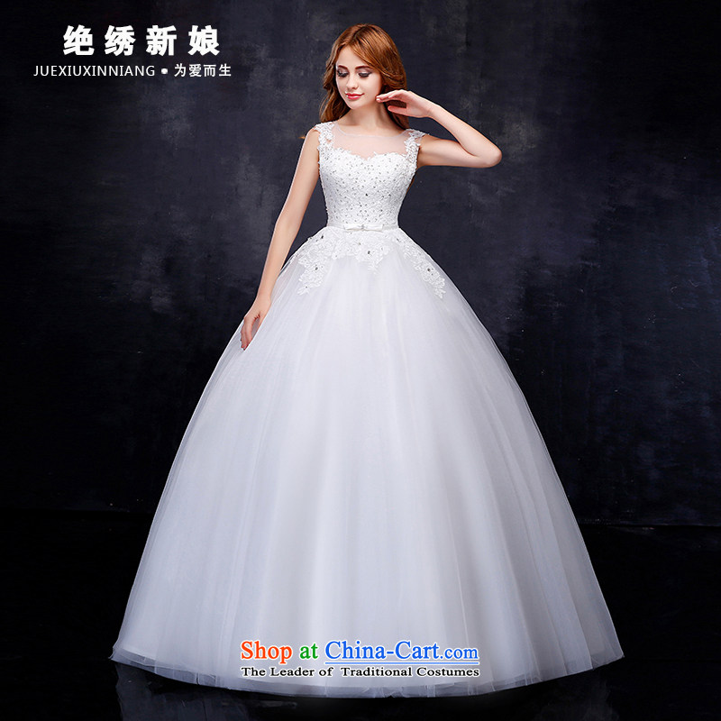 The Korean version of the shoulders, large video to align with thin Summer 2015 new marriages wedding dresses white?S