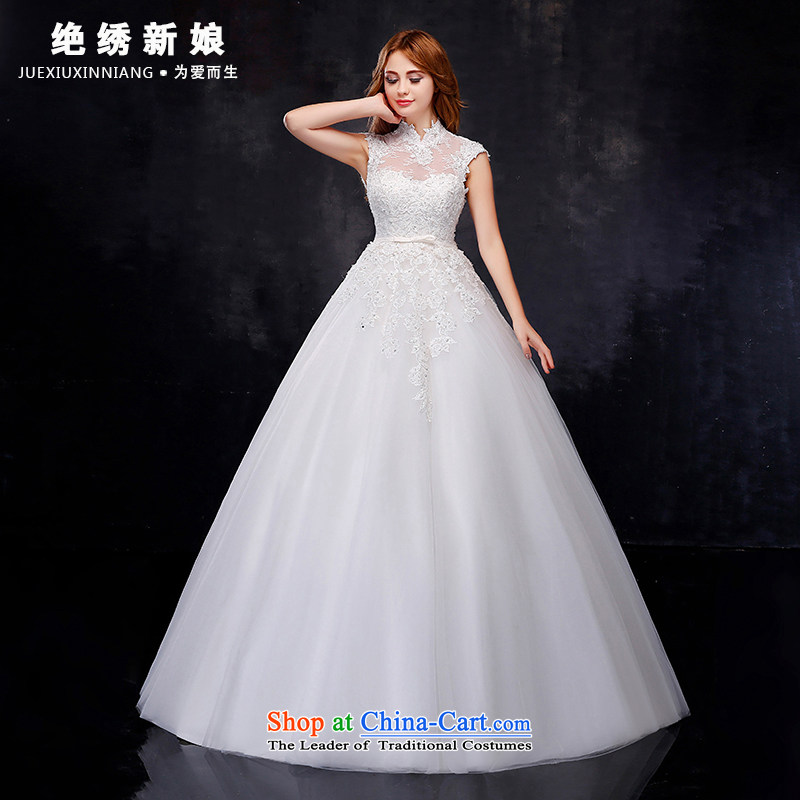 The Korean version of lace package shoulder collar align graphics to 2015 Summer thin new large graphics thin marriages wedding dresses?XXXL White