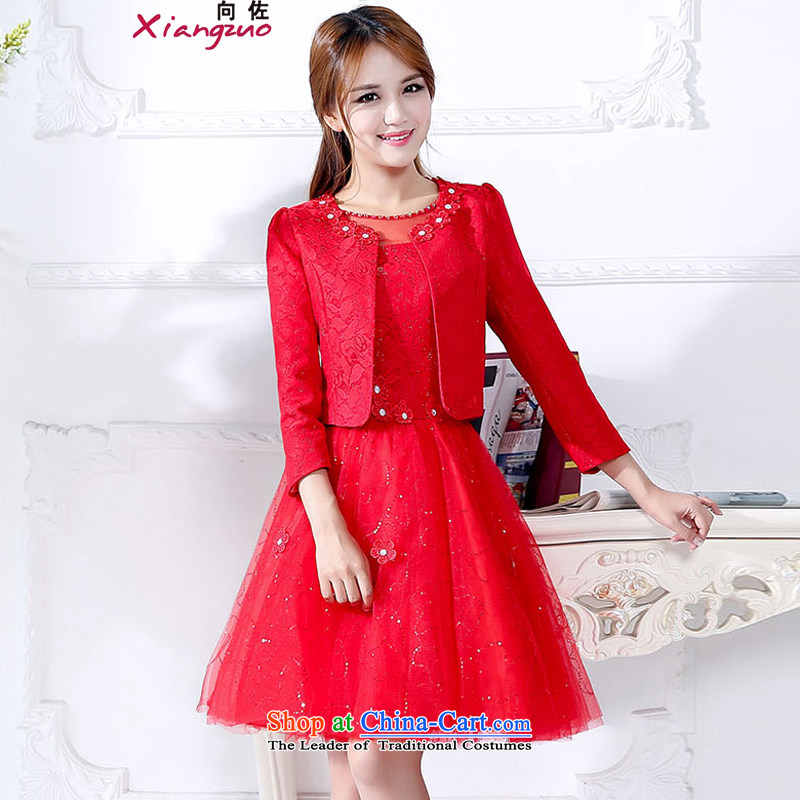 To install the latest autumn and winter 2015 for women Korean leisure neck long skirt small-piece set with two coats wedding dresses RED?M