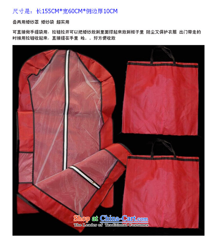 Lan-yi, wedding dresses qipao dust cover mobile dual-use extension dust bag handbag red hand two use pictures, prices, brand platters! The elections are supplied in the national character of distribution, so action, buy now enjoy more preferential! As soon as possible.