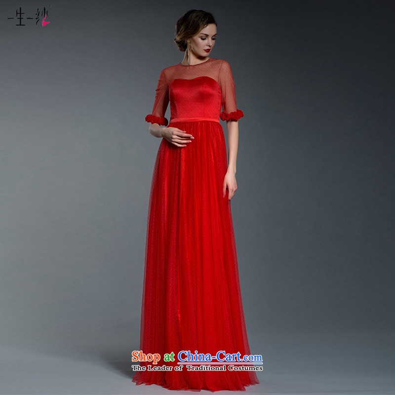 A lifetime of 2015 New Package shoulder bride bows dress autumn package 7 three-dimensional cuff shoulder flowers�402401393�red�180/100A manually 30 day pre-sale