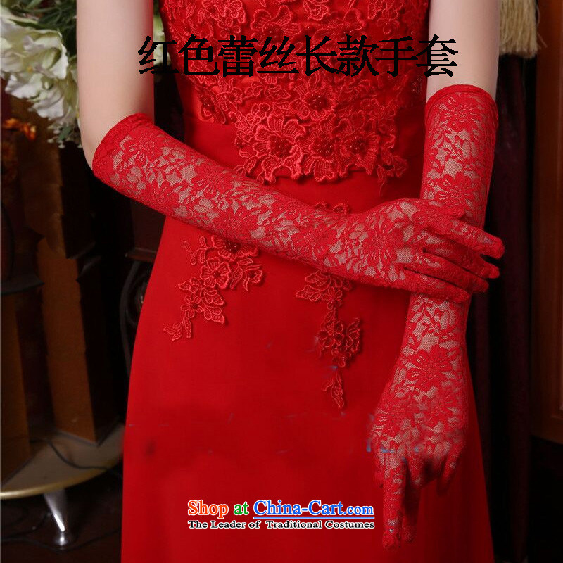 Time the new Syrian) Bride wedding gloves long grace gloves white gloves web glove marriage wedding accessories red