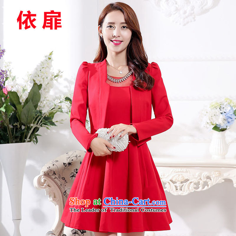 According to the bi?2015 Autumn and Winter Female large red with the lift mast marriages bows Night Gown two kits suits skirts pregnant women red?XL