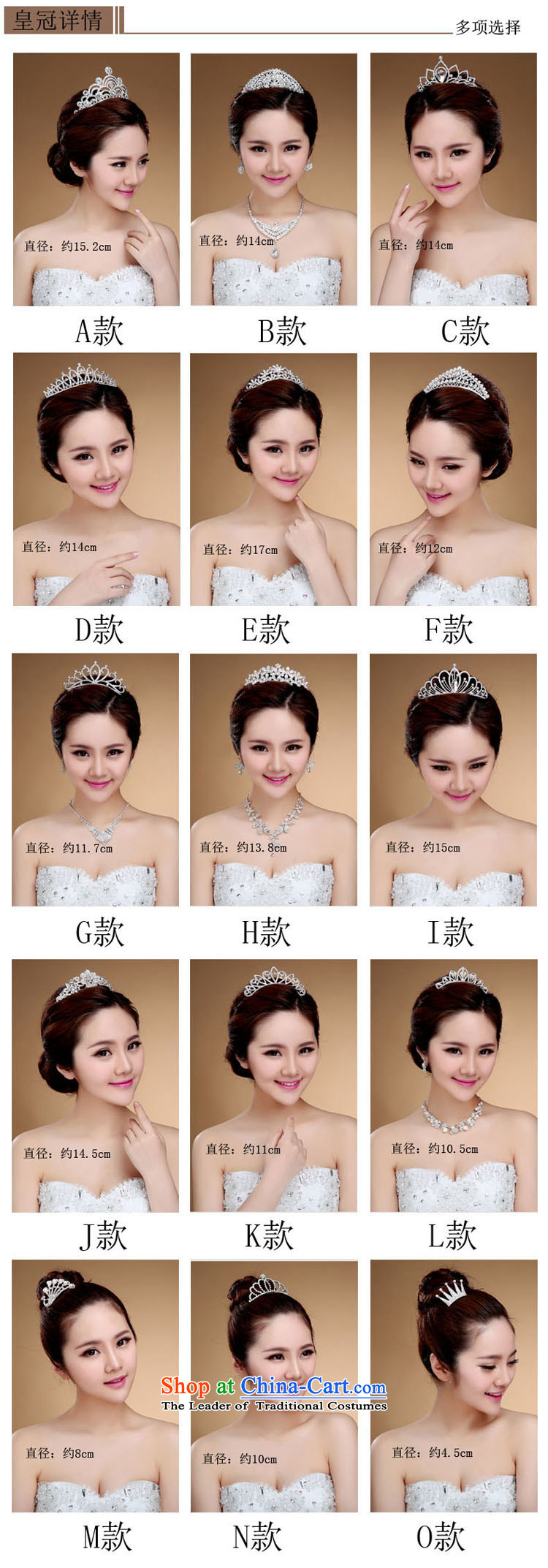 2015 new bride Crown Head Ornaments was adorned with western water marriage drill for ornaments wedding jewelry accessories J) Picture, prices, brand platters! The elections are supplied in the national character of distribution, so action, buy now enjoy more preferential! As soon as possible.