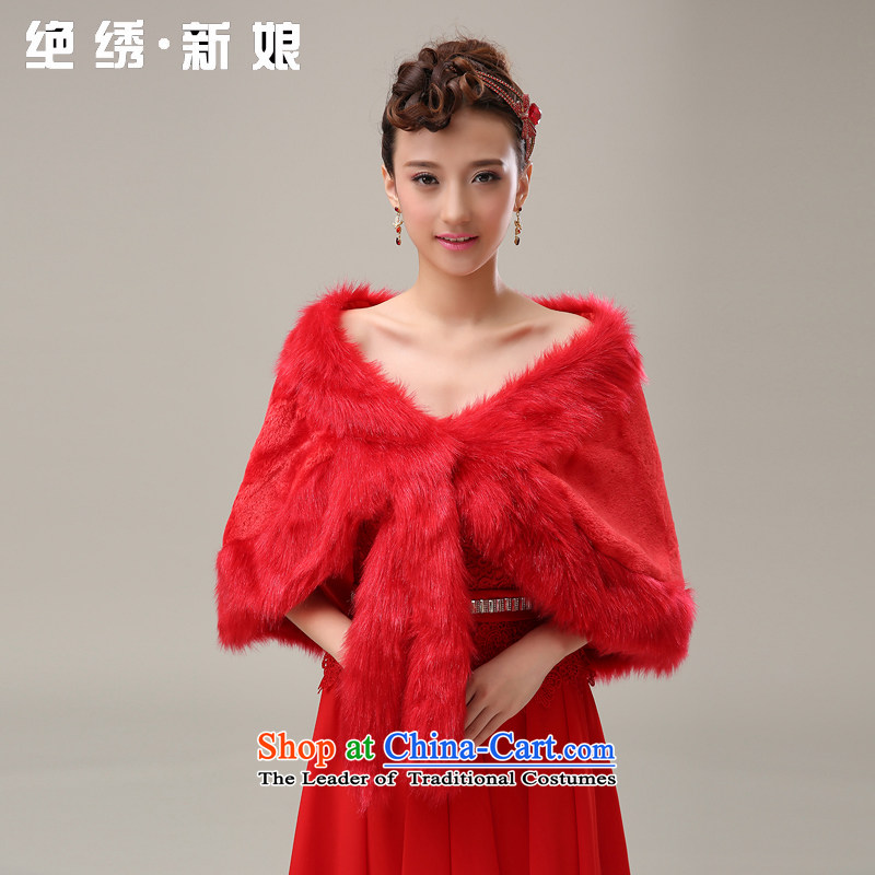 Embroidered is marriages bride shawl plush shawl wedding dresses qipao shawl plush shawl red
