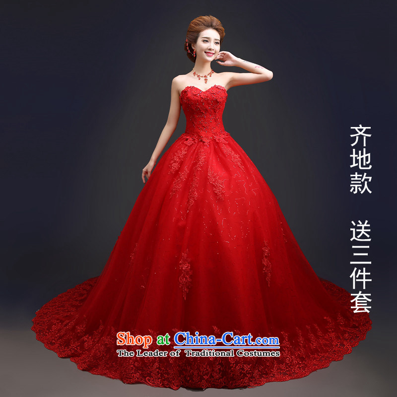 Hannizi 2015 stylish and simple Sau San Korean lace anointed chest bride wedding tail) to align paragraph?L