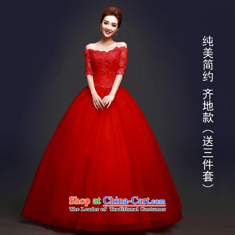 Hannizi 2015 stylish and simple style palace long drag Sau San Mei field shoulder bride wedding minimalist alignment to?L