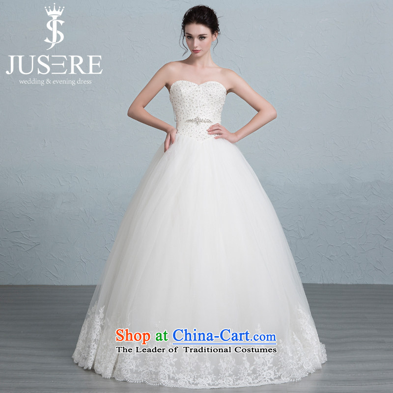 There is set Chenxi wedding dresses and chest to bon bon skirt White?6 yards