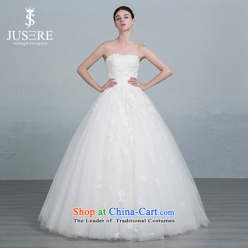 Set Target is water wedding dresses and chest to bon bon skirt Sau San white tailored