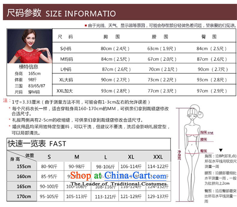 2015 new marriages of autumn and winter stylish Korean word to align the shoulder of long-sleeved wedding dresses thick winter clothingmade of white XXXL does not allow for pictures, prices, brand platters! The elections are supplied in the national character of distribution, so action, buy now enjoy more preferential! As soon as possible.