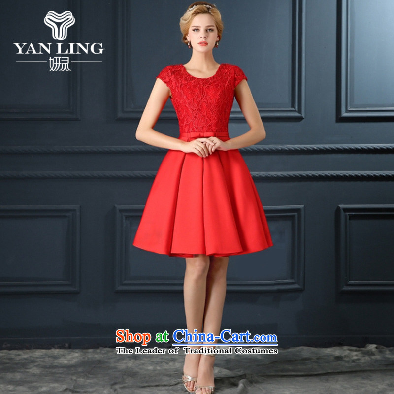 Red bridesmaid serving short of marriages wedding services annual dinner drink small dress new brute spirit 2015 Cabinet�S