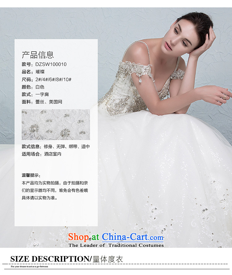 Is the word glittering Grand Palace shoulder trailing white diamond wedding tailored picture, prices, brand platters! The elections are supplied in the national character of distribution, so action, buy now enjoy more preferential! As soon as possible.
