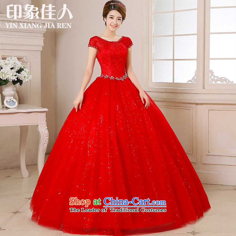 Impression of the word love shoulder for brides wedding dresses 2015 autumn and winter Korean style package your shoulders to go out of the Red wedding�XL