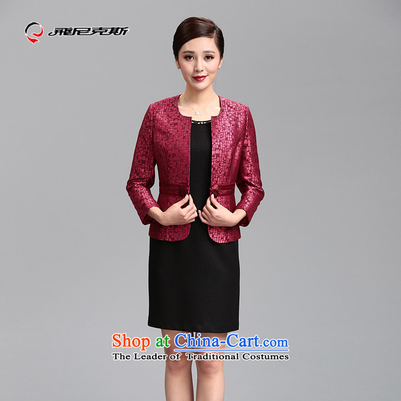 The Knicks, overflew Mount wedding mother load autumn two kits dress kit skirt upscale middle-aged long-sleeved autumn and winter dresses?170_92A Cherry Red