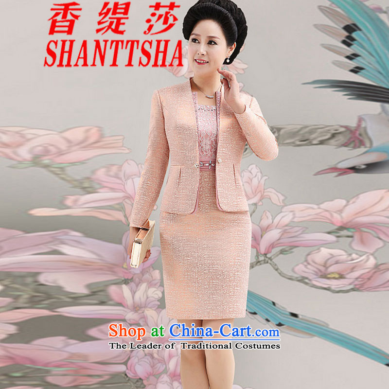 The Hong Sa 2015 New Economy wedding larger Female dress in her mother-in-law of older dresses two kit gold-orange聽3XL skirt