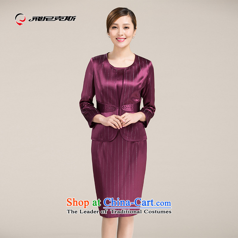 The elderly in the wedding dresses wedding package for larger video thin lace cuff mother in long skirt purple?165/88A kit