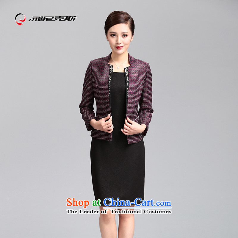 The Knicks, overflew the fall of new products of high-end middle-aged ladies are being installed two kits female kit skirt long-sleeved dresses?165/88A Purple