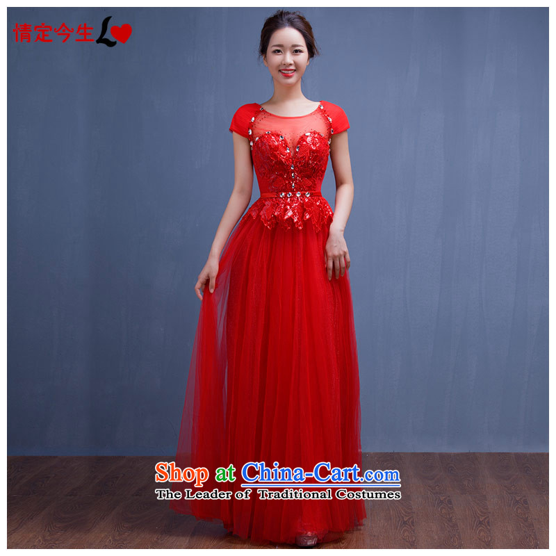 Love of the overcharged?by 2015 autumn and winter, the new bride wedding services big red code followed the wedding of Sau San wedding dress female red tailor-made exclusively concept Message Size