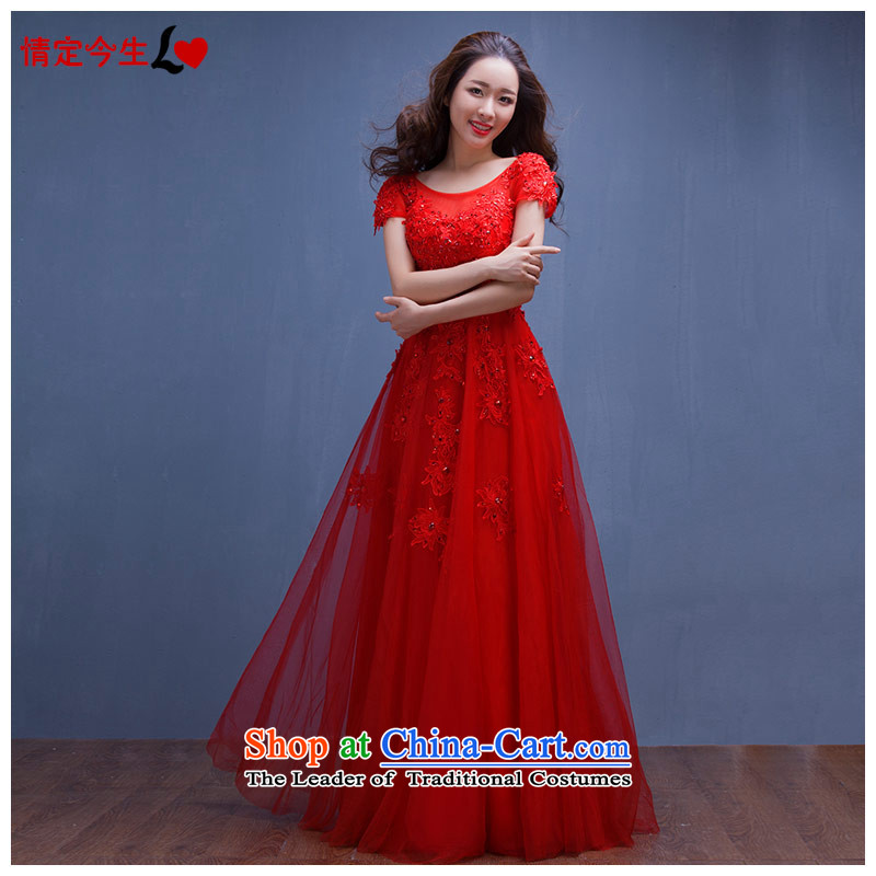 Love of the overcharged? by 2015 new red autumn and winter long Sau San lace wedding dress bride bows services RED?M