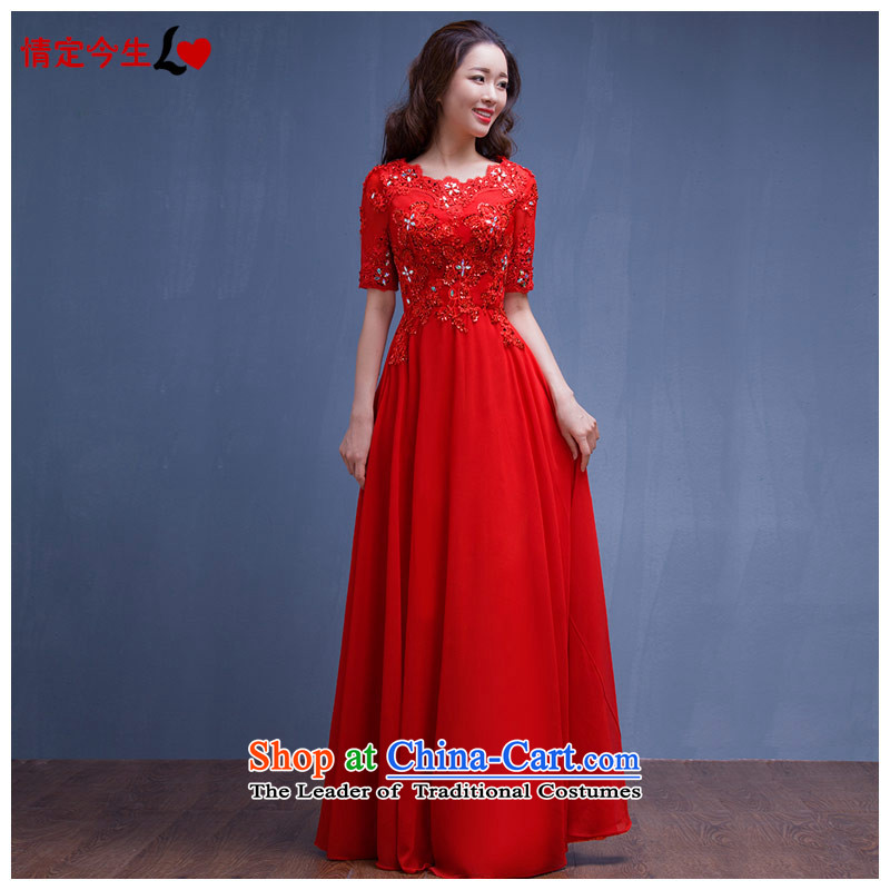 Love of the overcharged?by 2015 new red dress, the betrothal evening dresses long-sleeved pregnant women for larger autumn and winter, Bridal Services Female Red?S bows