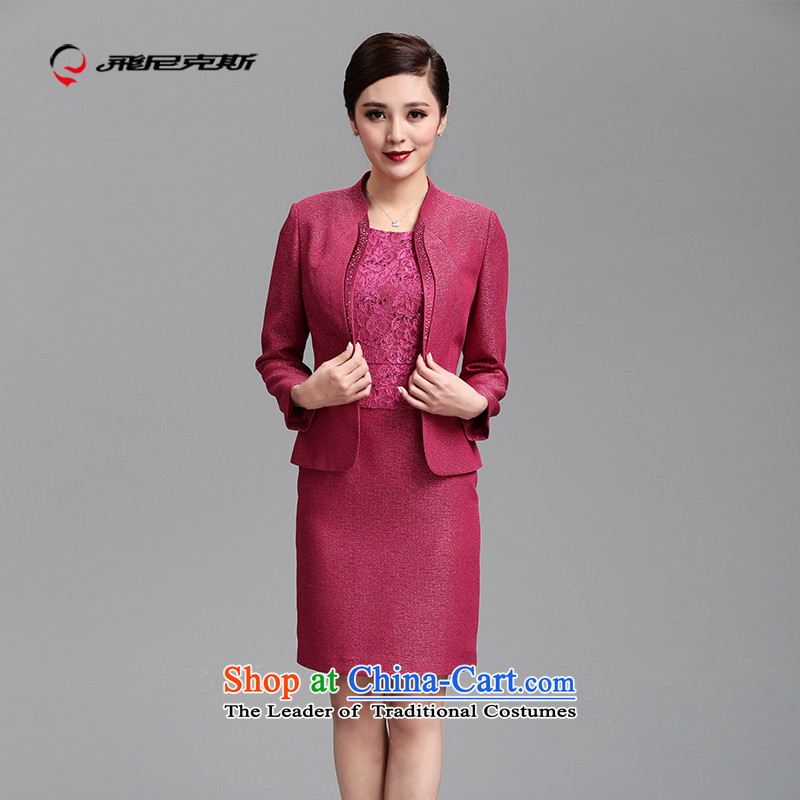 The Knicks, overflew the autumn new products for larger wedding dresses middle-aged kit two kits wedding dresses with the RED?170/108A Mom