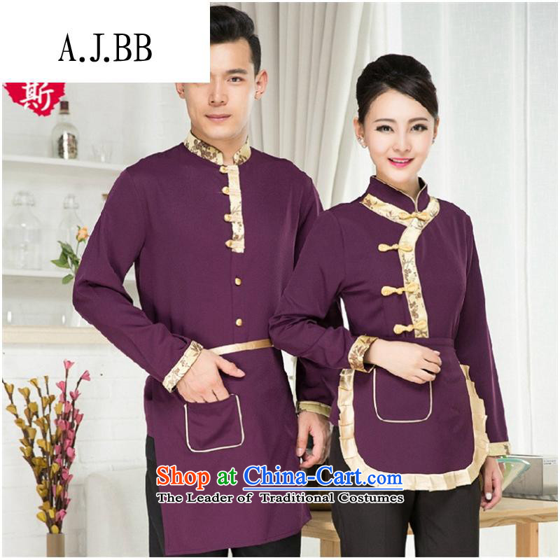 _The hotel is close to shops of overalls Hot Pot Restaurant in tea restaurant attire for autumn and winter by new products long-sleeved T-shirt _Red Women Men_ L