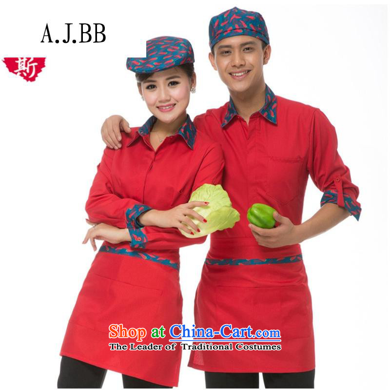 The Secretary for Health related shops * autumn and winter clothing leisure fashion attire hotel cafe long-sleeved shirt (black male shirt + apron) female purple (T-shirt + apron XXXL)