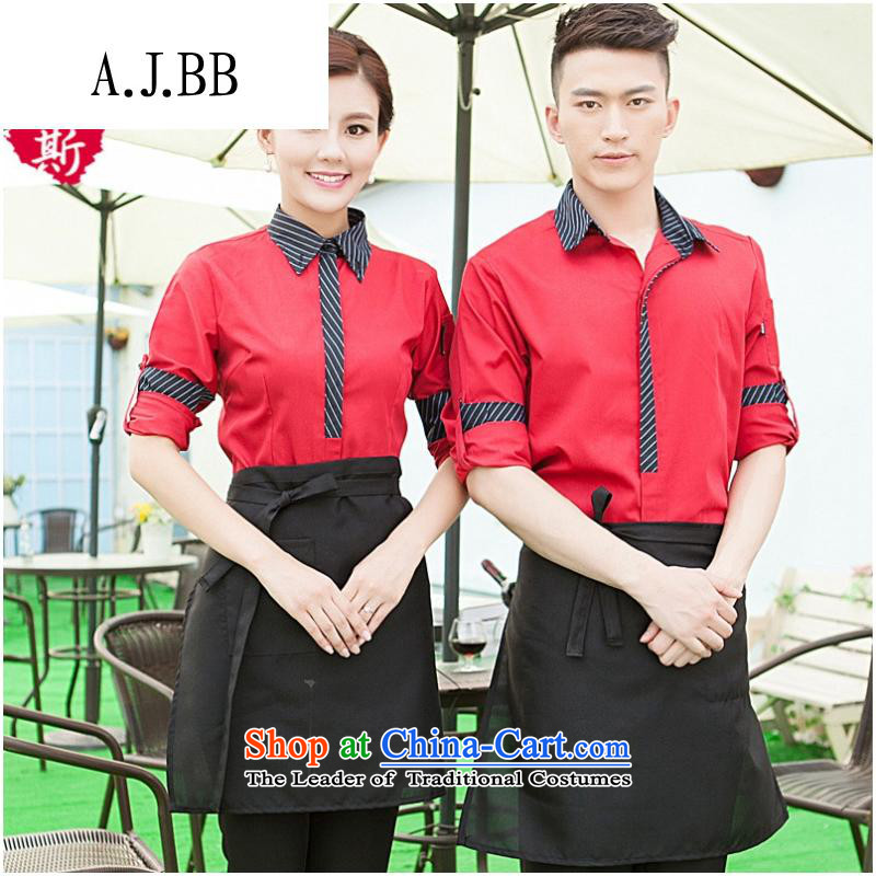 The Secretary for Health related shops * Fall/Winter Collections long-sleeved men dining hotel cafe workwear attire with dark green shirt + Female (aprons) XXXL,A.J.BB,,, shopping on the Internet