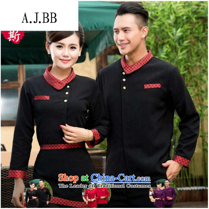 *The hotel is close to shops Hot Pot Restaurant in fall and winter clothing long-sleeved black men and women Professional Boxed male (T-shirt + apron) L