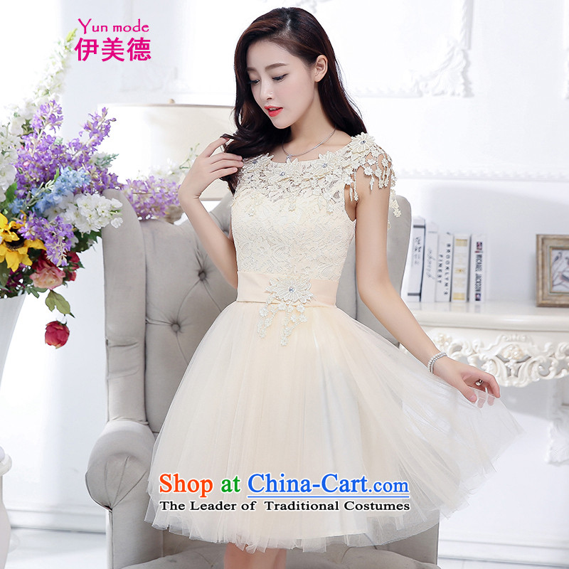 The virtues of the?new 2015 winter clothing Korean bridal dresses dresses Sau San female bows services banquet small dress m White?M