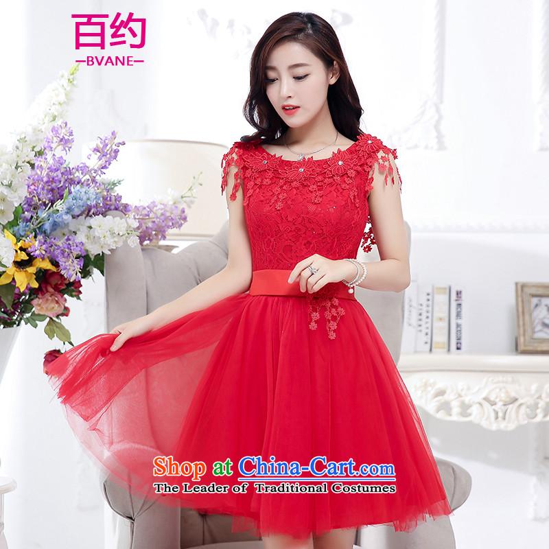 The new 2015 BVANE winter clothing Korean bridal dresses dresses Sau San female bows services banquet small red dress? _single dress_ XL