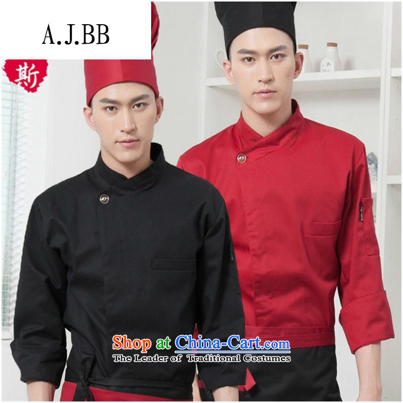 The Secretary for Health Concerns Shops • Restaurant of the hotel serving cake-point Cooks' overalls autumn and winter attire for men and women _T-shirt + long sleeved shirt with white apron_ XXL
