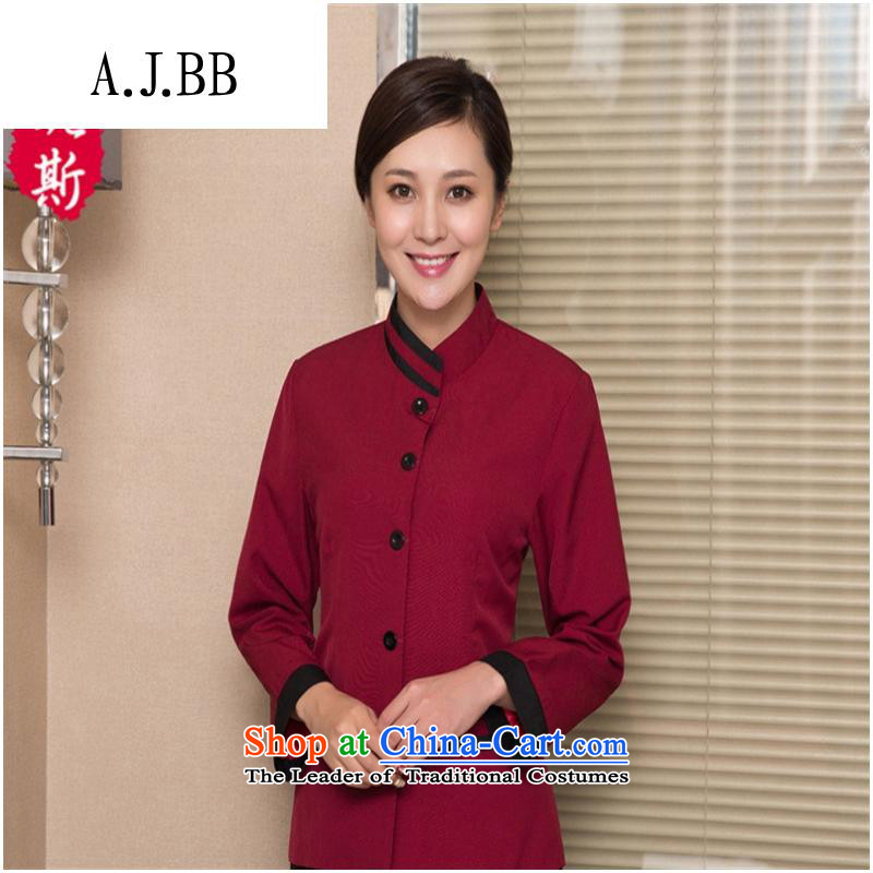 The Secretary for Health Concerns of boutiques * hotel property houseekeeping service housekeeping of autumn and winter clothing with female cleaner clothing red (T-shirt) XXL