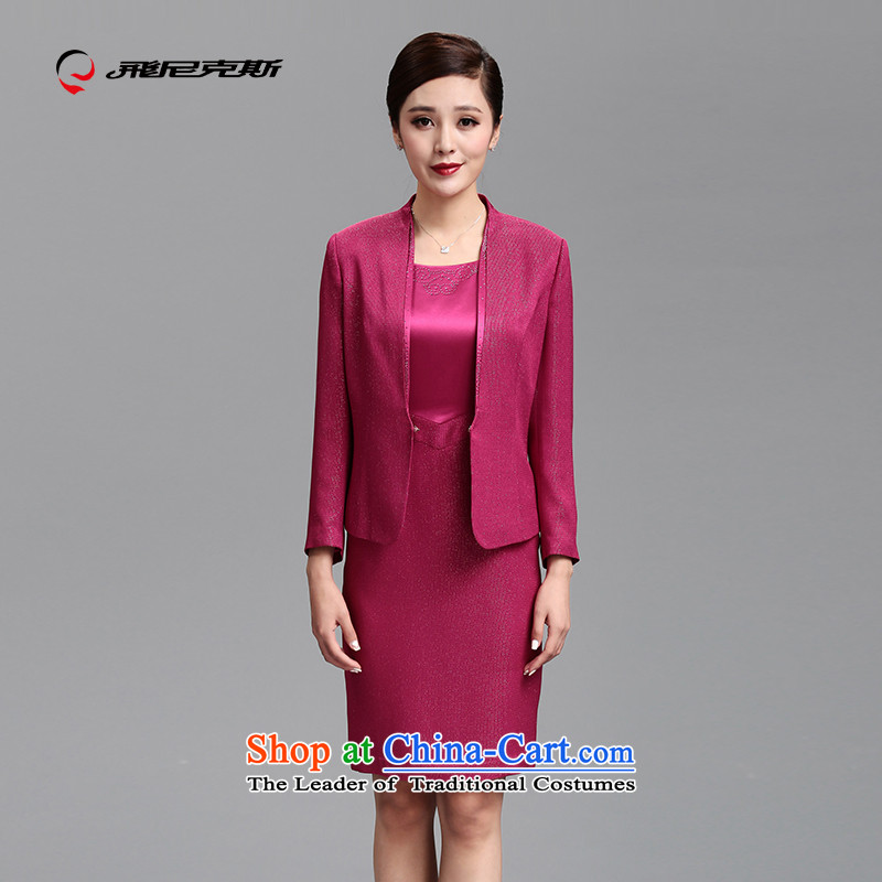 Flying the Knicks, 2015 Autumn new products Drive Up Wedding Package Service Pack mother two kits of red?170/108A dress