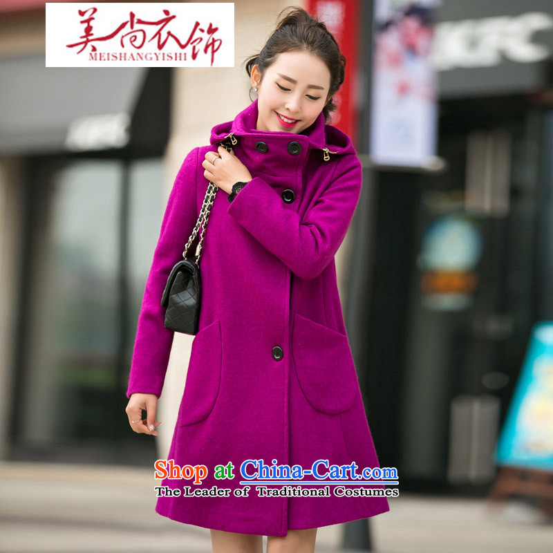 The United States is still?2015 autumn and winter clothing bride bows wedding dress back to door service binding marriage bridesmaid services under the auspices of gross jacket coat? purple?XL