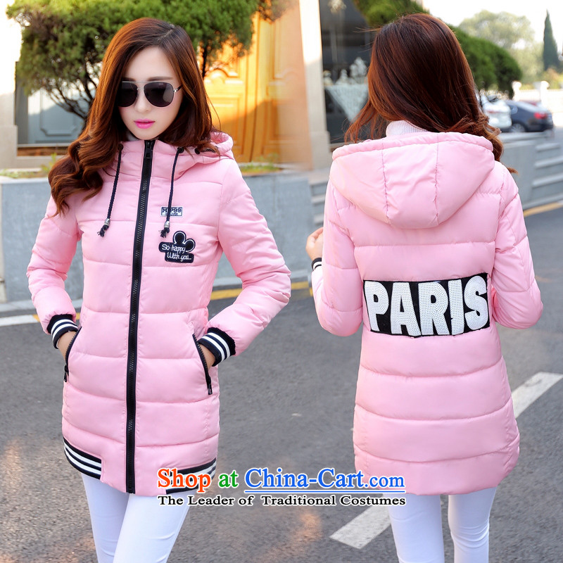 Real-concept Korean winter coats girl in long cotton clothing is a thick students Mei Women's jacket white�L