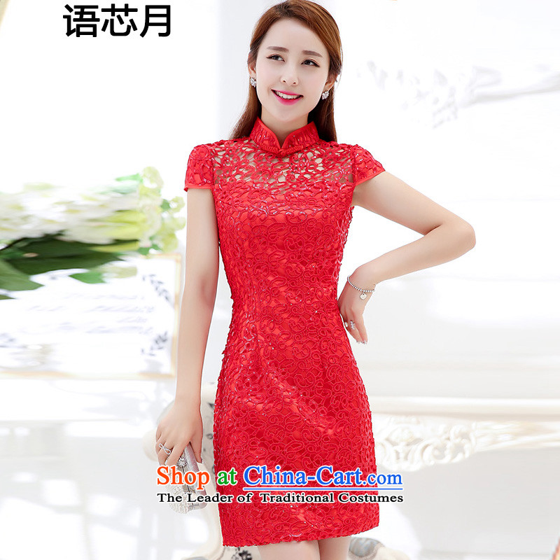 On Korean-language of autumn and winter red collar on the lift mast to bride chip bows bridesmaid festive Chinese clothing cheongsam dress Sau San bridal dresses long lace dresses female red?S