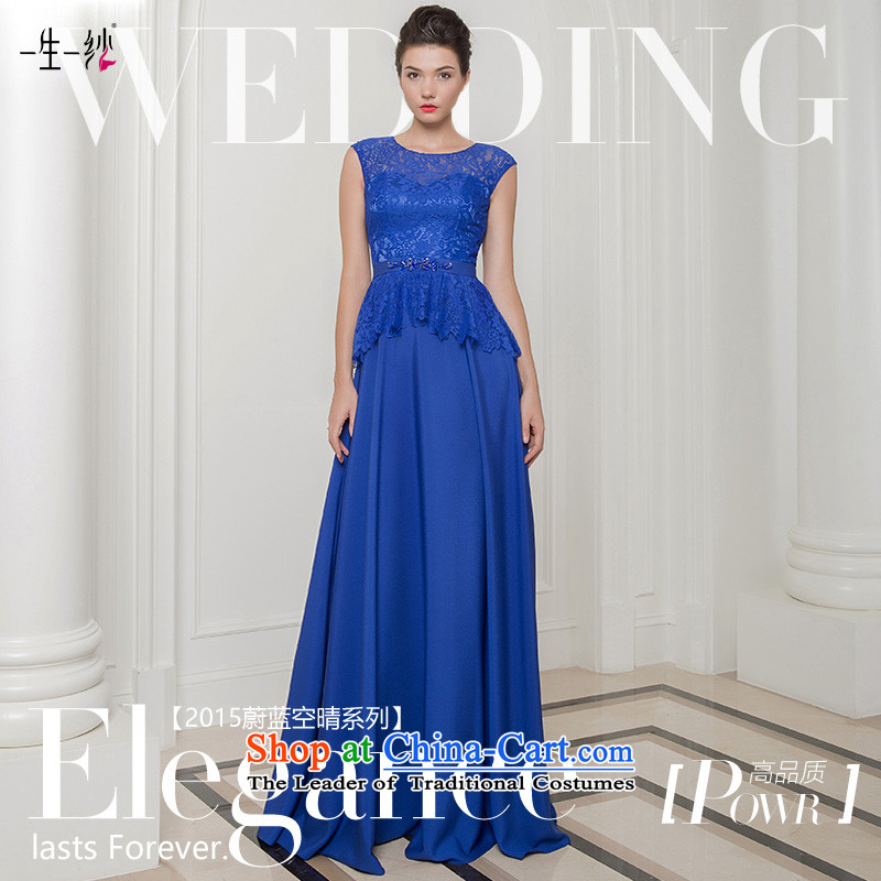 2015 new lace shoulders and annual performance under the auspices of long skirt dress Vehicle Exhibition evening dresses 402401392?30 day blue 170_94A pre-sale