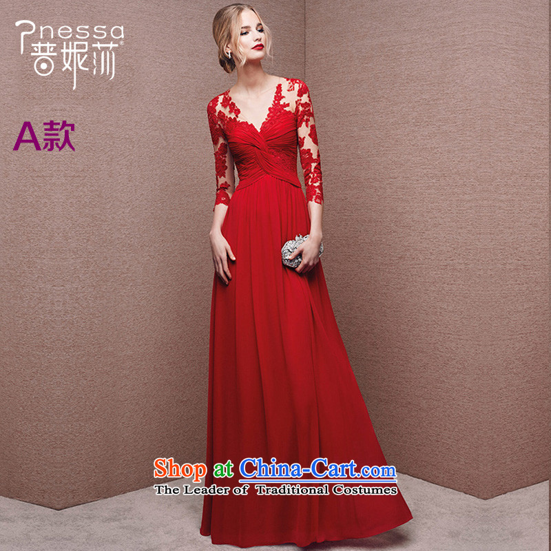 The Republika Srpska divas new bows services 2015 Winter) deep V Red long wedding dress crowsfoot stylish banquet dress Sau San A LONG XL