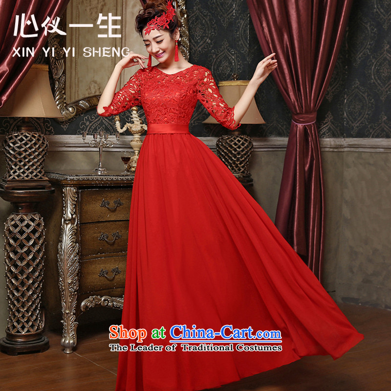A heart is�2015 new bridesmaid service long large Korean Sisters in marriage to align performance evening dress in cuff bride dress red�XXL
