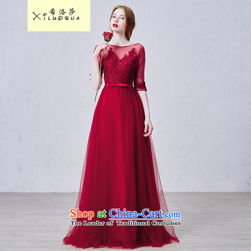 Hillo XILUOSHA Lisa (2015) The new bride bows service long wine red western graphics thin Sau San wedding dress autumn and winter host a gala dinner wine red?M