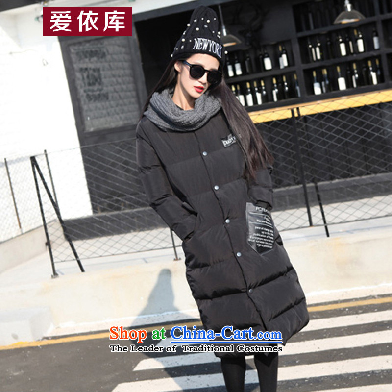 In accordance with the Library�2015 Love autumn and winter the new concept of the Dongdaemun Street in Western wind long downcoat female distribution scarf Black�XL