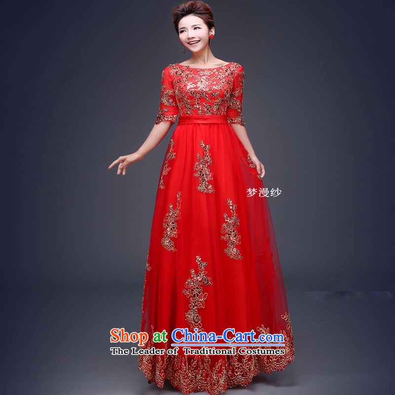 On the risk of drink service 2015 new word in the shoulder cuff red marriages long back door evening dress autumn and winter shoulder length of field size is not returning to