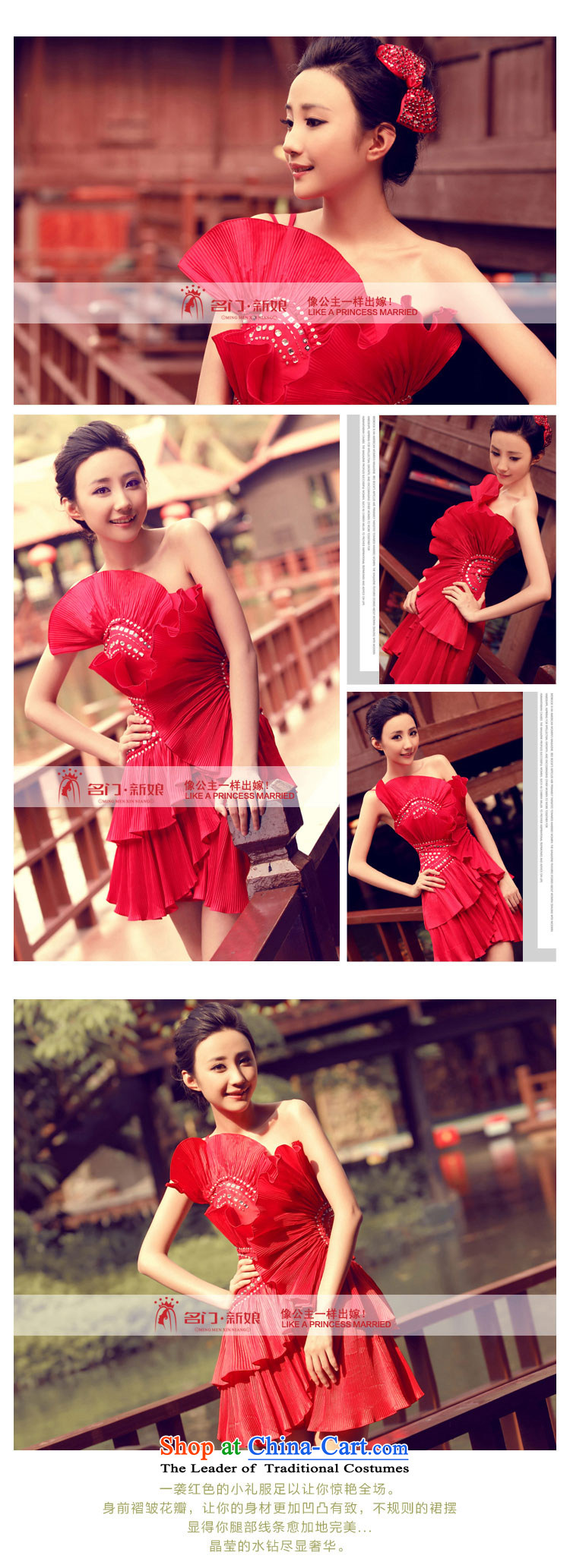 A small red bridal dresses bows to marry bridesmaid services 856 L picture, prices, brand platters! The elections are supplied in the national character of distribution, so action, buy now enjoy more preferential! As soon as possible.