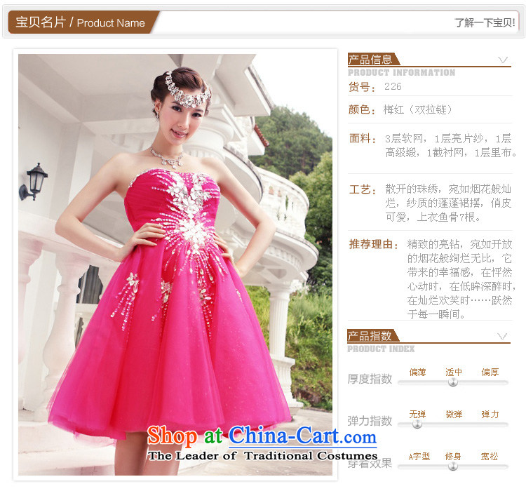 A bride wedding dresses short of small dress bridal dresses bridesmaid bows services will serve 226 S picture, prices, brand platters! The elections are supplied in the national character of distribution, so action, buy now enjoy more preferential! As soon as possible.