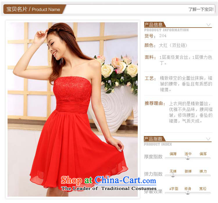 A shortage of marriages small dress bows Services2015 NEW HANGZHOU CHAISHI IMP will 204 REDM picture, prices, brand platters! The elections are supplied in the national character of distribution, so action, buy now enjoy more preferential! As soon as possible.