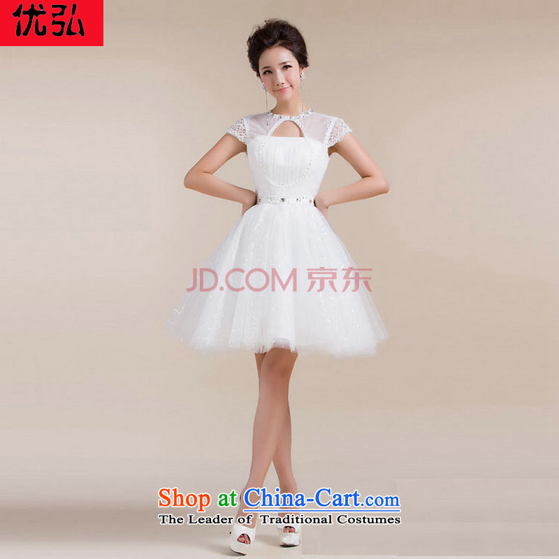 Optimize video new anointed chest engraving a shoulder stylish skirt field small dress XS7135 white�S
