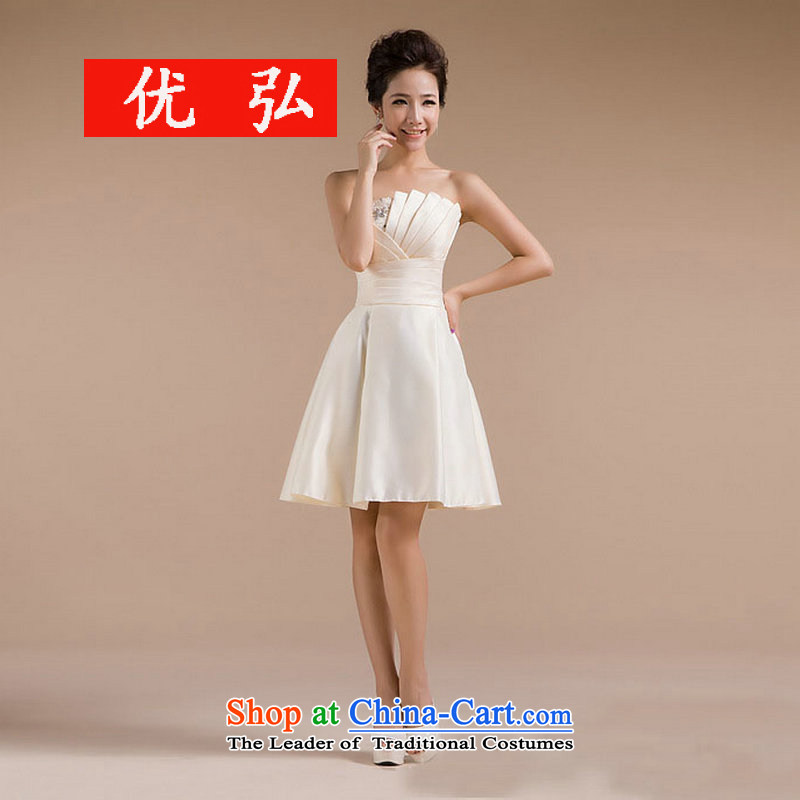 Optimize video new fold out chest level sense strong stylishly decorated flowers small white?L M XS7132 dress
