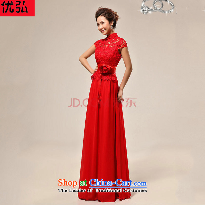 Optimize new luxury Hong-word sexy shoulder red lace bride wedding dress qipao XS7131 RED?XL