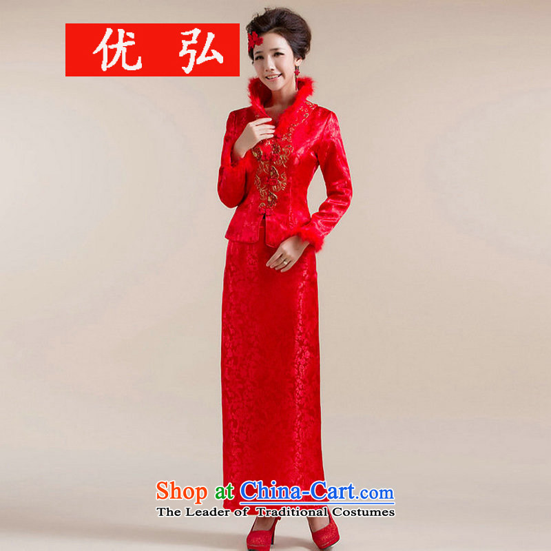 Optimize Hong-new high-collar also traditional coin-style robes and Tang dynasty long skirt wedding dress XS7149 RED M